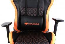 Cougar gaming chair