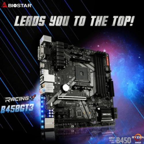 BIOSTAR Officially Launched in Taiwan 2