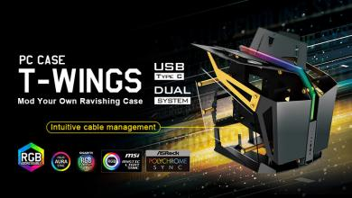 Photo of FSP announces the new T-WINGS 2-in-1 high-end PC chassis