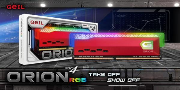 GeILAnnouncesthe Availability of ORION RGB Gaming Memory 1