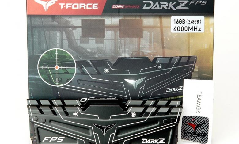 Teamgroup DARK Z FPS DDR4 Memory Review 25