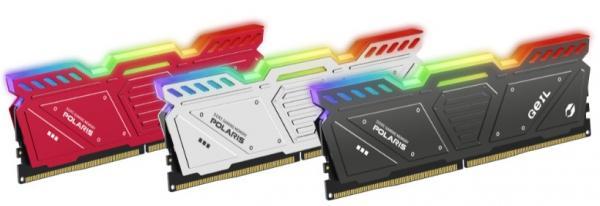GeIL Announces the Availability of POLARIS RGB DDR5 Gaming Memory Kits 1