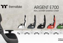 Thermaltake Argent E700
